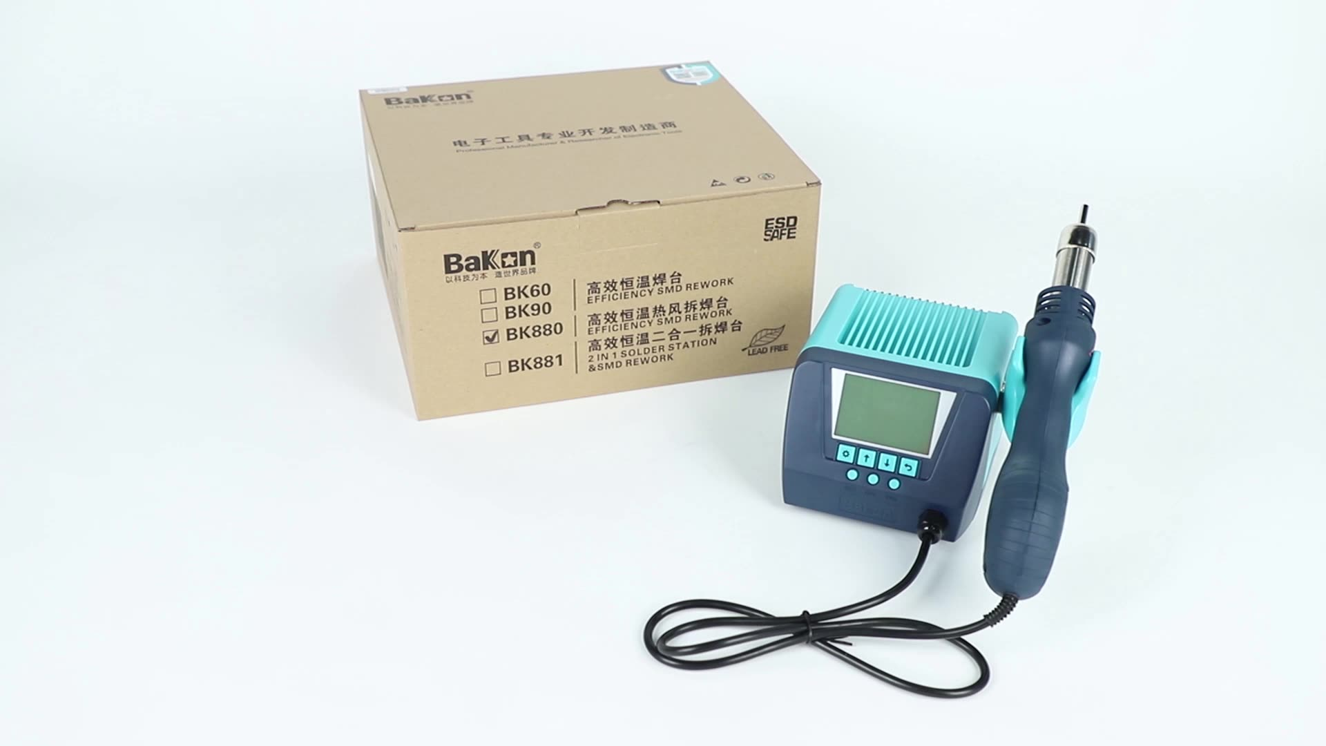 Bakon BK880 smd hot air gun bag rework station