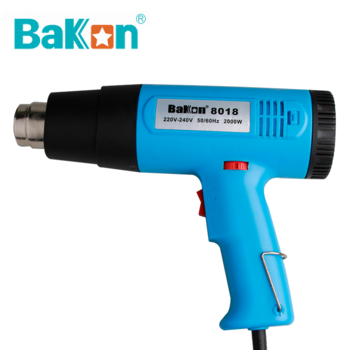 September purchasing section hot sale hot air gun 1600W/2000W